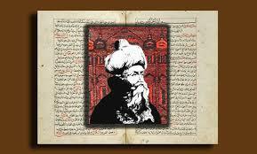 التّجلیات الهیه ابن عربی