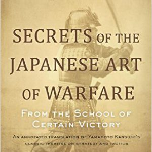 _گلوبایت-www.globyte.ir-Public Health Nursing  Population-Secrets of the Japanese Art of Warfare From the School of Certain Victory 2012 by Thomas Cleary