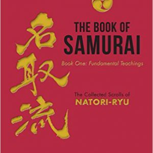 The Book of Samurai Hardcover – October 20, 2015-www.globyte.ir-گلوبایت