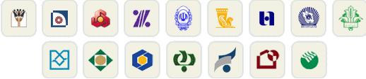 بانک های عضو شتاب