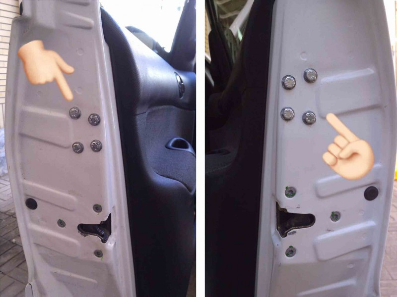 محافظ درب خودرو