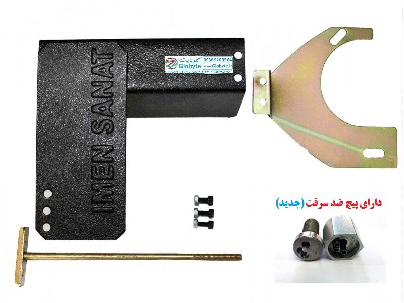 محافظ-کامپیوتر-و-باطری-رانا-و-206-جدید-تیپ-5