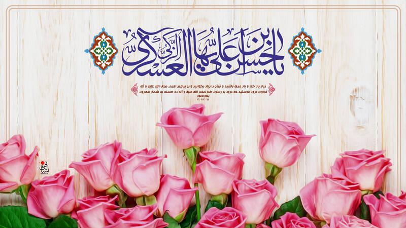 ولادت امام حسن عسکری(ع) مبارک