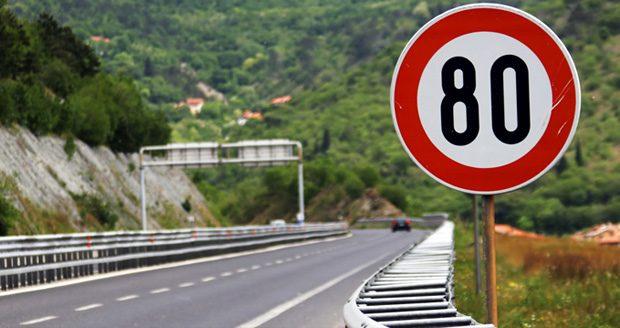 بهترین سرعت در بزرگراه 80 کیلومتر بر ساعت