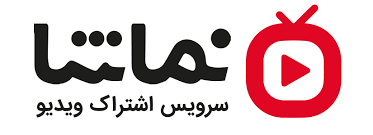 کانال گلوبایت در سایت آپلود ویدئو نماشا