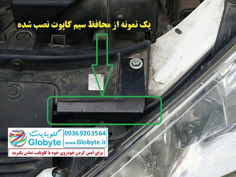 نمونه کار نصبی خودرو 206