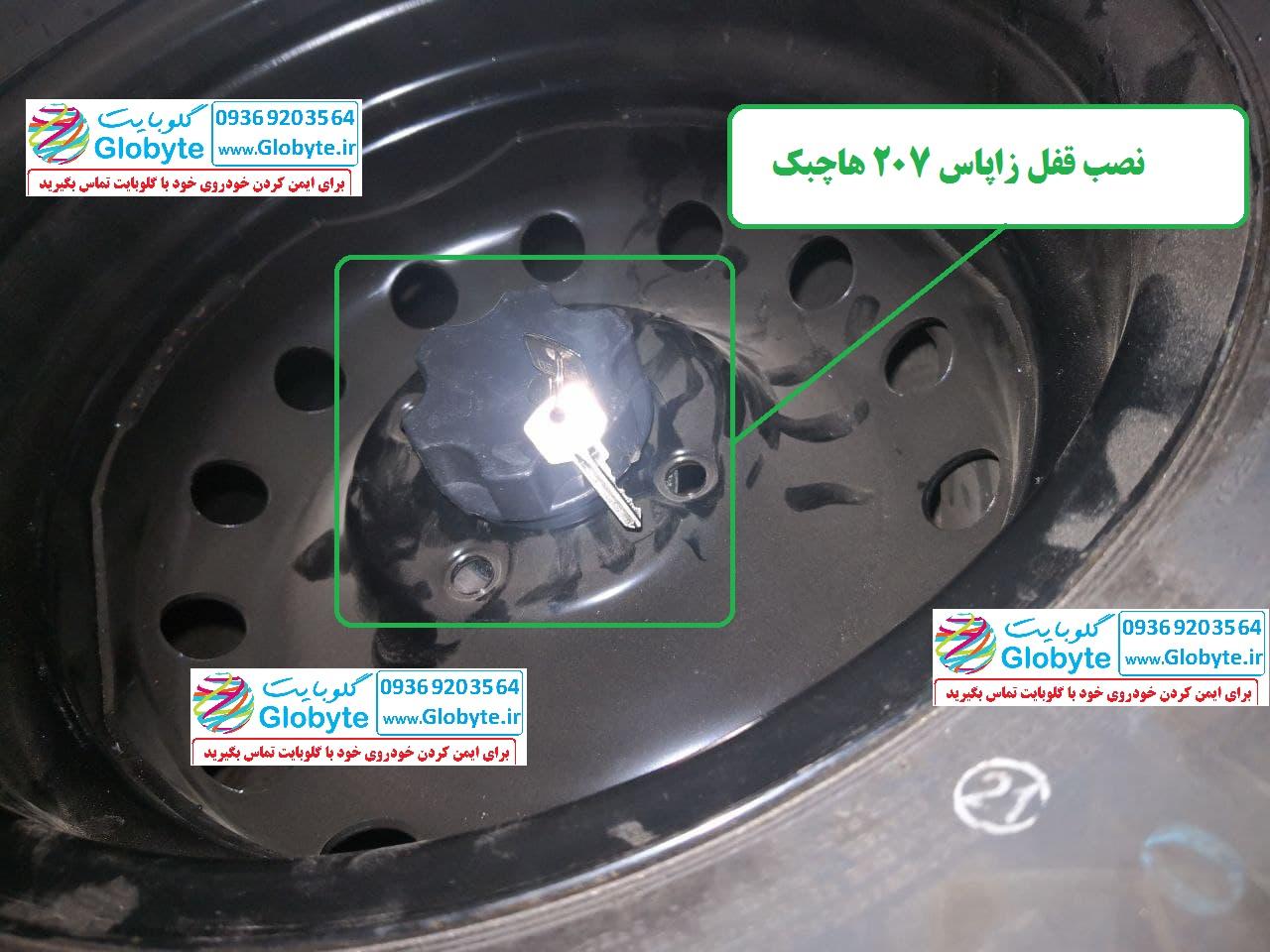 نمونه کارهای نصبی خودرو 207