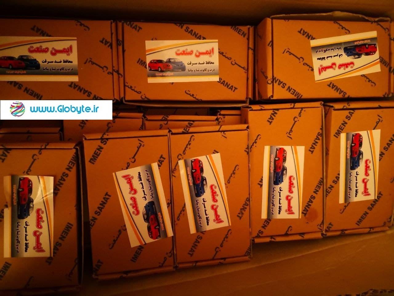 پخش عمده محافظ ضدسرقت درب و کاپوت تیبا و ساینا (قطعات ۳ تکه کامل) کارتن 30 تایی